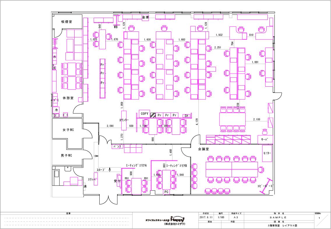 エクセルで簡単オフィスレイアウト作成ツール|オフィス家具(中古)販売